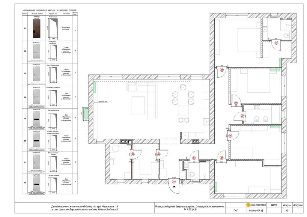 чертежи индивидуальный дизайн проект 12